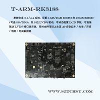 供应天承皓T-ARM-RK3188高清智能广告机安卓主板
