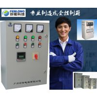 广州市专业成套电柜机柜GGD柜订做