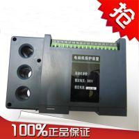供应SJ500+500/5FM电动机管理控制器 上海能垦电机保护器