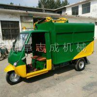 环保纯电动垃圾收集车 小区垃圾运输车 自动挂桶翻桶三轮收集车