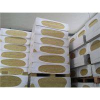 南昌岩棉保温管壳容重 /岩棉复合板机器生产