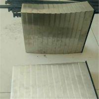 厂家批发 不锈钢防护罩