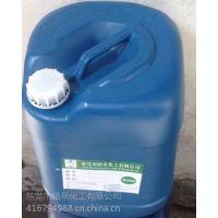 光学玻璃水基清洗剂、磨粉清洁剂、镜片清洗剂