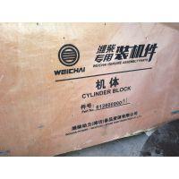 潍柴WD618原厂气缸体 DHL12天然气气缸体 潍柴发动机机体