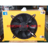 三一重工 中联重科 徐工机械液压油散热器 液压风冷却器
