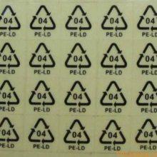 郑州鞋业标签印刷厂、化工类贴纸去哪买