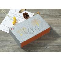 保健品包装盒 包装品礼盒设计 中药材包装盒定制 天得利 厂家直供