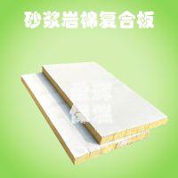 盈辉材料厂价直销12cm砂浆岩棉复合保温板