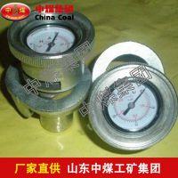 液压支柱压力表,液压支柱压力表大量批发,ZHONGMEI