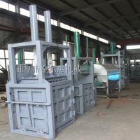金尔惠 供应 废纸液压打包机 立式液压打包机 高效低耗 质优耐用