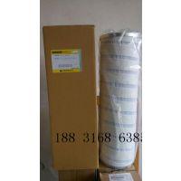 郑州颇尔滤芯HC9700FKP8H品质保证