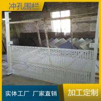 直供深圳珠海不锈钢穿孔板 镀锌铁板冲孔板 幕墙装饰