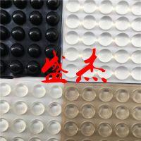 厂家直销透明脚垫 自粘透明防撞垫 耐磨防滑胶垫