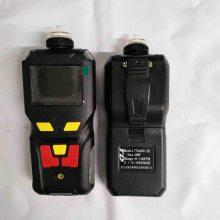 便携式甲乙酮检测报警仪TD400-SH-C4H8O订制气体测定仪