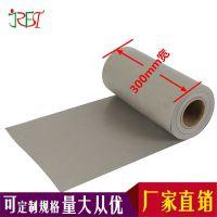 佳日丰泰工厂批发导热矽胶布 导热绝缘硅胶布 散热布优质厂家