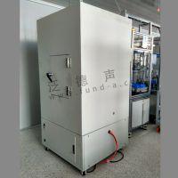 泛德声学 为格陆博公司定制静音箱 静音室采用自动化检测设备与技术