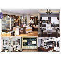 平顶山全屋定制彩页印刷板式家具图册设计板式衣柜彩页制作