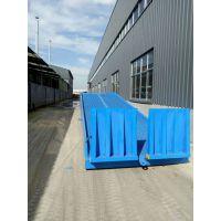 75贵宾下载网址牌移动式登车桥 集装箱装卸平台 HTDCQ-8现货供应 流动装卸平台 可定制特殊尺寸