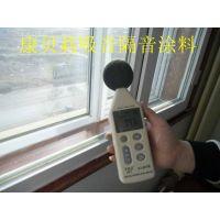湖南哪里有吸音隔音涂料厂家 康贝莉漆 水性隔音涂料价格 KBL-0227 颜色可调色 等级1级