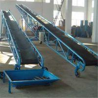阳泉市8米长调速输送机 散料用槽型输送机