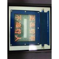 ZXB-127声光语音报警装置