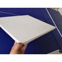 昆明销售豪亚牌铝天花价格 600mm工程铝天花吊顶表面色泽均匀,抗紫外线辐射