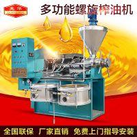 大型多功能螺旋榨油机 自动化食用油加工机械 油坊榨油专用成套设备