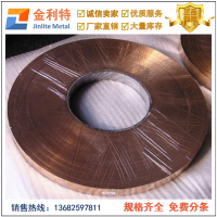 高强度铍铜带 弹片用QBe2.0铍铜带