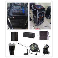 小型会议室音响价格,报价,参数、服务-热线: 40018825