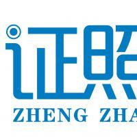 深圳市丰光科技有限公司