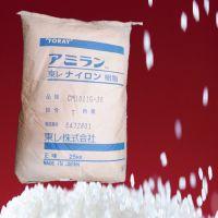 供應日本東麗PA6 AMILAN CM1061 高粘度尼龍6樹脂