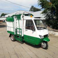 志成环保绿色电动环卫车 电动三轮垃圾收集车 挂桶式垃圾装卸车