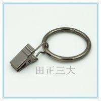 田正三大厂家热销悬挂式金属窗帘夹子铁环配件黑色白叻色