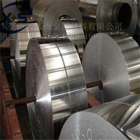 现货铝卷带批发 1100 1050 1060 1070纯铝带 合金铝卷