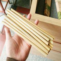 安徽曼恩竹纤维制品环保竹子吸管样品