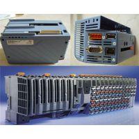 成都PLC维修,成都安川PLC维修,成都PLC故障维修专业厂家