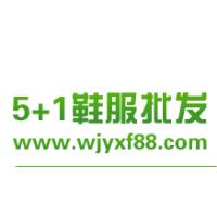 晋江市骄购电子商务有限公司