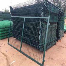 工地围栏网 双边隔离栅厂家 高速路隔离栅