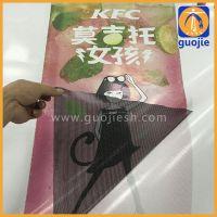 玻璃贴高清抗紫外线喷绘 户外uv橱窗海报定制 色彩饱和持久使用 橱窗海报透明贴uv打印