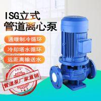 304防腐耐酸碱水泵 抽易燃易爆柴油甲醇耐高温自吸式离心泵