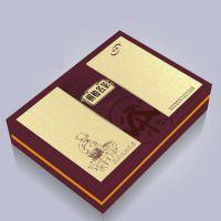 深圳厂家专业定做保健品包装盒设计定制 ***书形翻盖礼盒设计定制