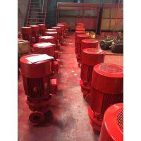 新规一对AB签消防喷淋泵 XBD1.25/13.9-65-100I消防泵 稳压泵 消火栓泵