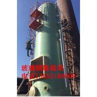隆康厂价热销脱硫塔 球团竖炉脱硫除尘一体化