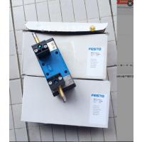 供應FESTO電磁閥MN1H-5/3G-D-Z-C