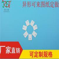 佳日丰泰氧化铝陶瓷片17*22*0.6散热陶瓷片导热绝缘片