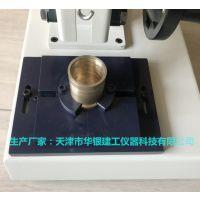土壤附着力试验仪-土壤附着力测定仪-天津智博联仪器
