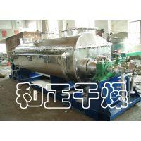 焦油脱粉烘干 KJG-36平方空心浆叶干燥机