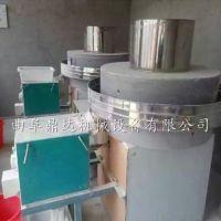 自动豆浆石磨机 鼎达推荐开店好项目石磨香油机