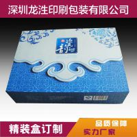 深圳定制精品实用化妆品包装盒 折叠礼品盒 翻盖烫金纸盒 高档精装盒设计定制