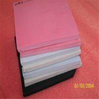 辉晟订做高密度红色EVA材料 减震美化彩色植绒EVA包装盒内衬